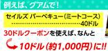 20130902c_tabi