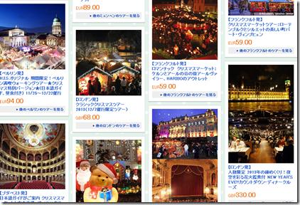 20131025e_tabi