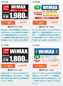 20130220a_WiMAX