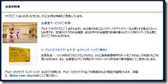 20130223a_DeltaSky