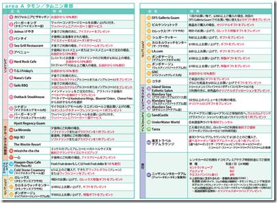 20130331b_docomo02