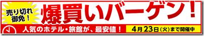 20130420a_Yahoo01