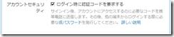 20130525b_Twitter08