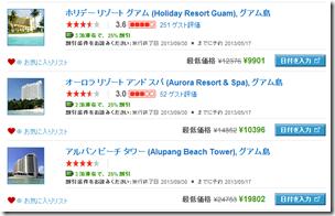 b20130513b_hotels02