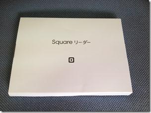 b20130601f_square03