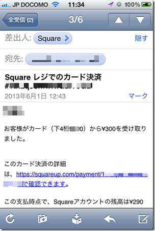 b20130609c_square01
