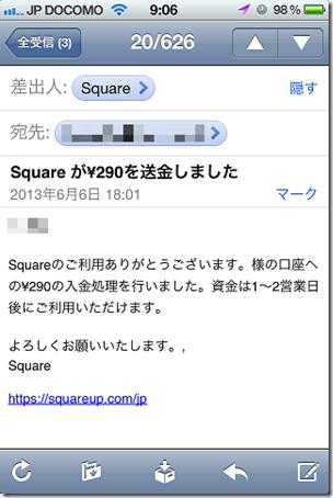 b20130609c_square02
