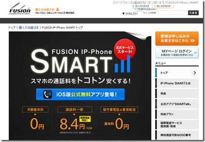 b20130613a_fusion01