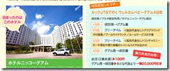 20130703a_JTB02