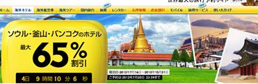 20130716c_tabi