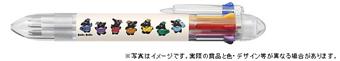 20130821e_tabi