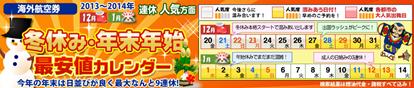 20130905c_tabi