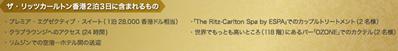 20131003c_tabi