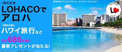 20131011a_tabi