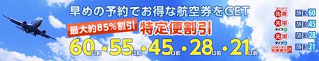 20131015b_tabi
