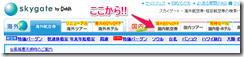 20131015c_tabi