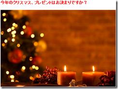 20131119d_tabi