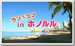 20140107c_tabi