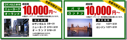 20140114a_1