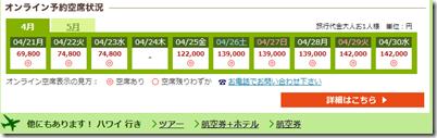 20140328f_tabi