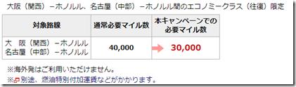 20140417d_tabi