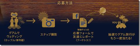 20140501d_tabi