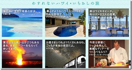 20140507a_tabi