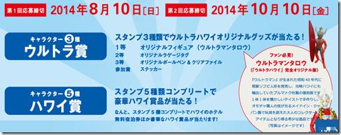 20140507f_tabi