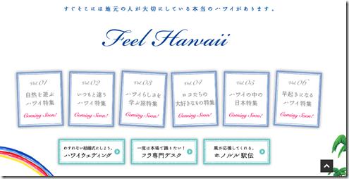 20140508a_tabi