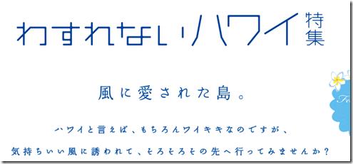 20140508b_tabi