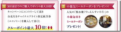 20140514b_tabi