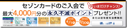 20140522a_tabi