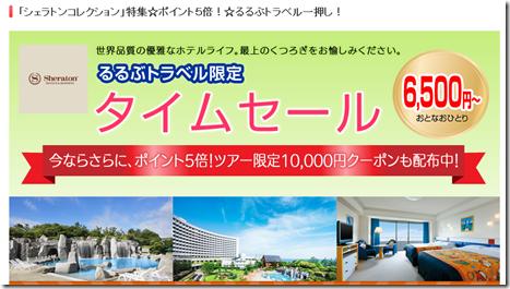 20140526f_tabi