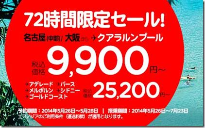 20140527b_tabi