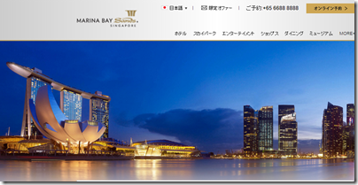 b20140518a_marina_bay_sands02