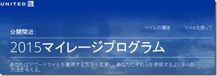20140611c_tabi