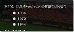 20140613f_tabi