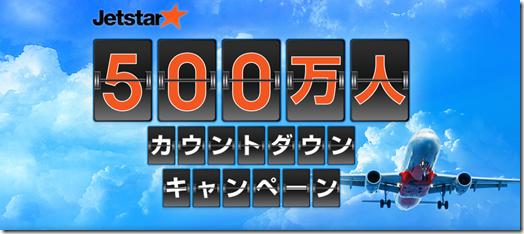 20140616d_tabi