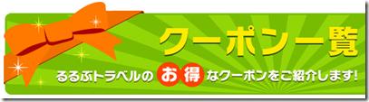 20140711a_tabi