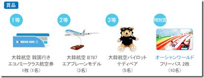 20140730c_tabi