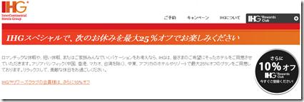 20140801a_tabi