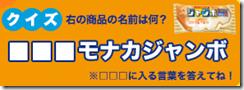20140904b_tabi