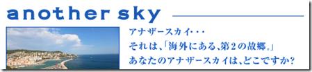 20141015c_tabi