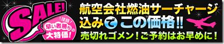 20141015d_tabi