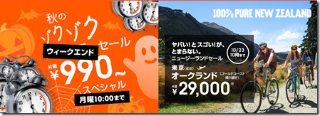 20141017a_tabi