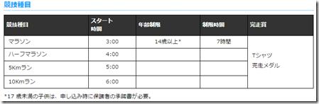 20141020b_tabi