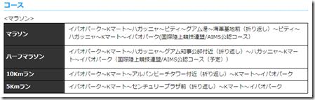 20141020c_tabi