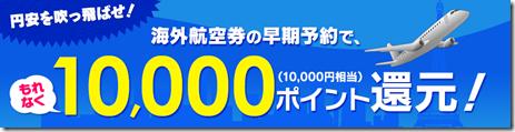 20141022b_tabi