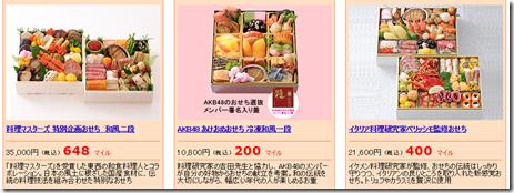 20141101b_tabi