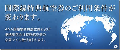 20141106b_tabi